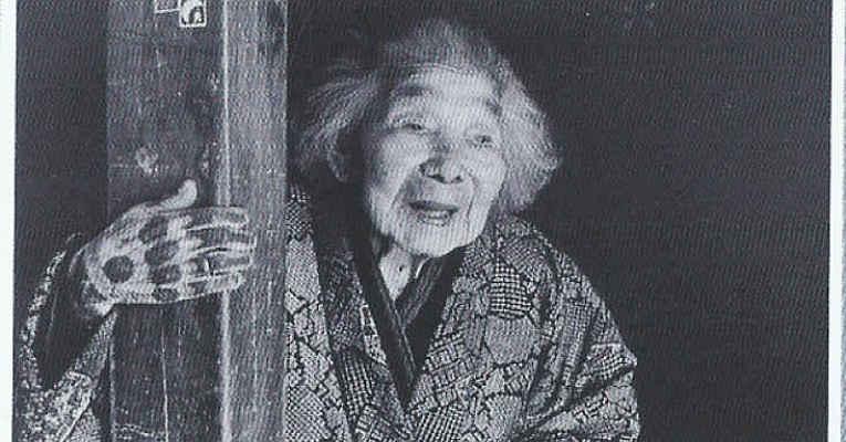 Hajichi