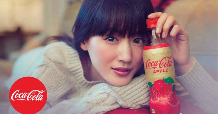 Coca-Cola sabor maçã