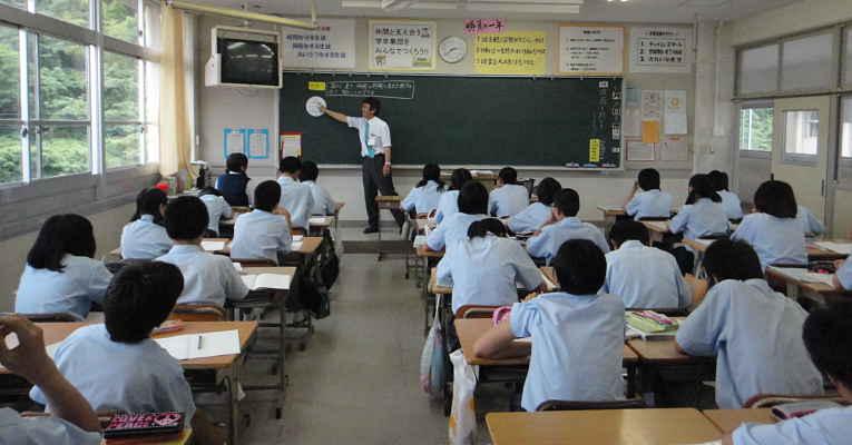 professores no Japão