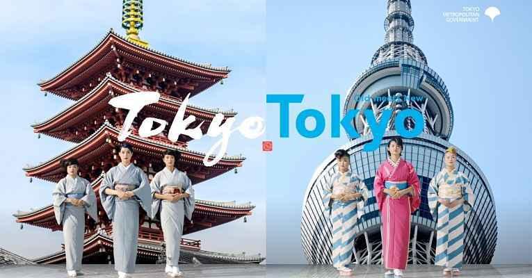 Modernização de Tokyo
