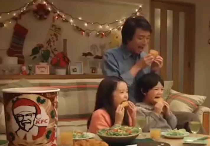 Família comendo KFC