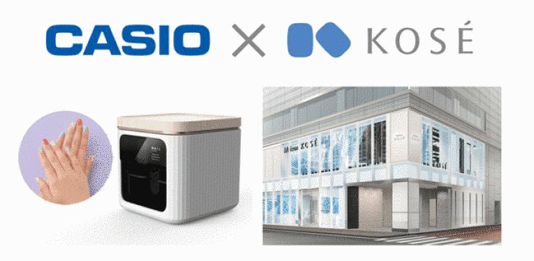 Fusão entre Casio e Kose