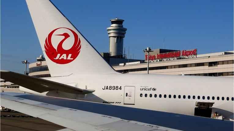 Avião da JAL
