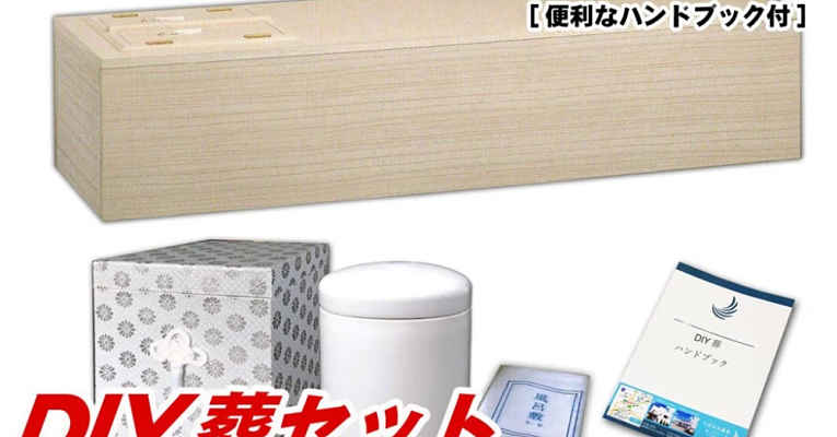 Kit funerário DIY no Japão