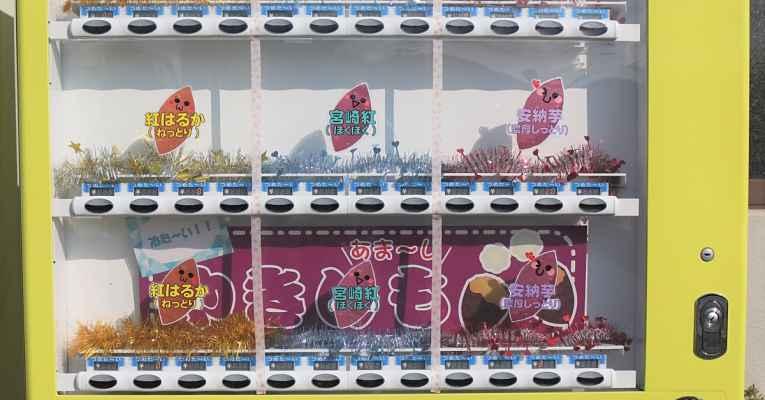 Yaki-imo de máquina automática