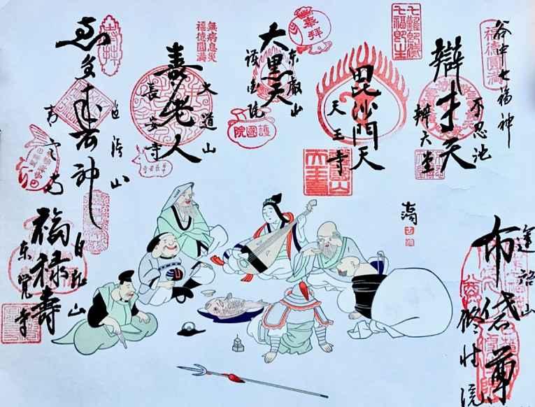 Selos dos 7 deuses da sorte