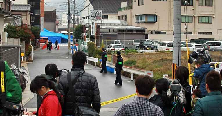 Violência no Japão