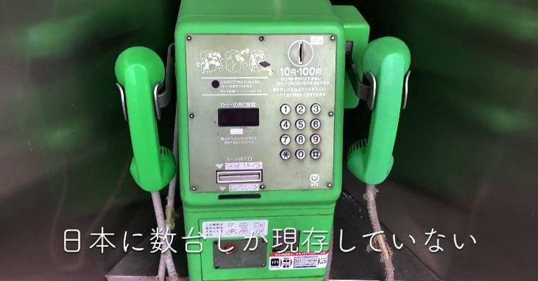 dueto phone