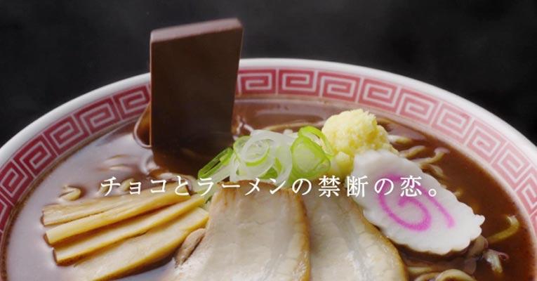 ramen chocolate