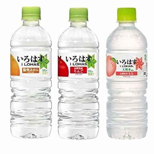 Três garrafas de água saborizada i LOHA