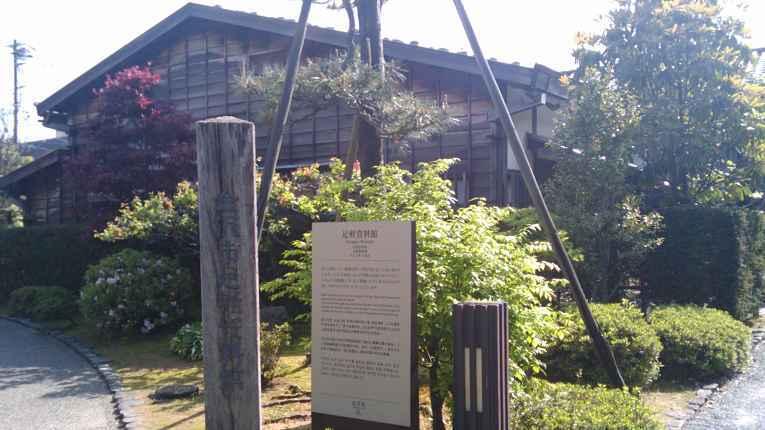 Ashigaru Shiryokan