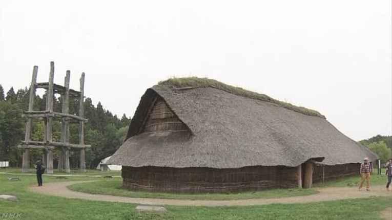 Casa Jomon em Hokkaido