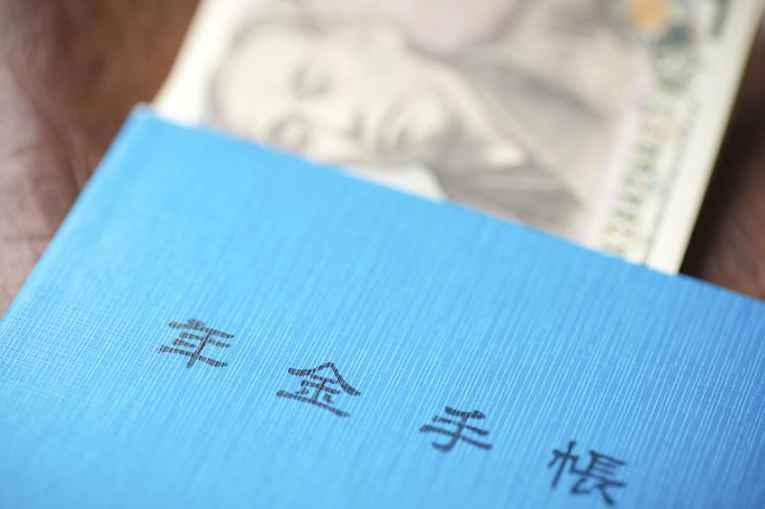 Caderneta Japão