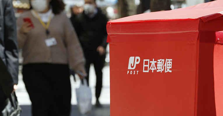 Carteiro no Japão