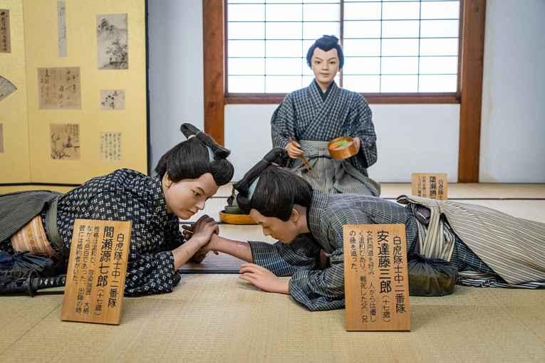 Interior da escola de samurais