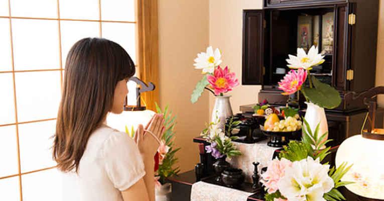 Espiritualidade nas casas japonesas