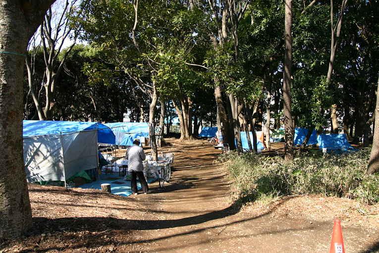 Acampamento de homeless