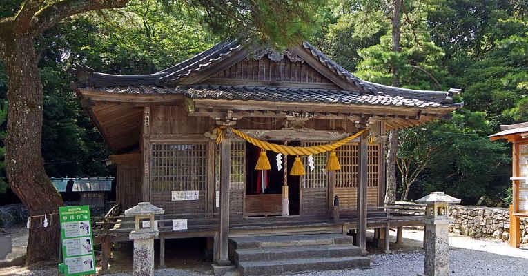 Santuário Watatsume