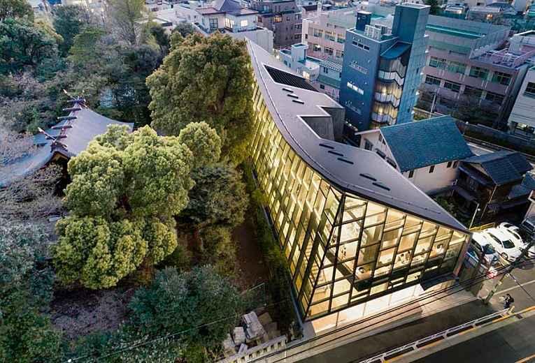 Vista aérea da universidade japonesa Kokugakuin