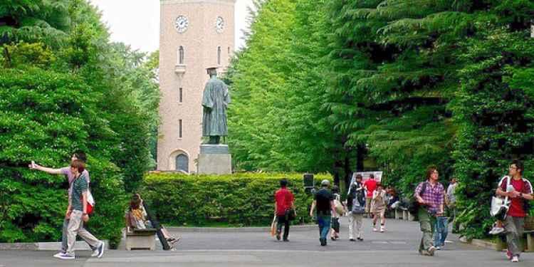 Universidade japonesa Waseda