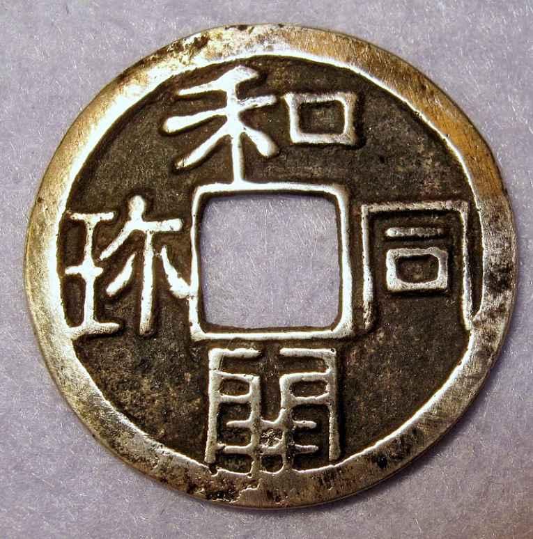 Moeda Wado Kaishin