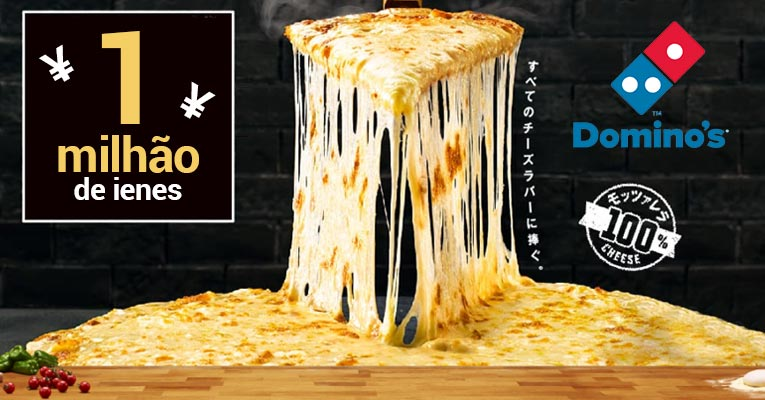 dominos pizza japan