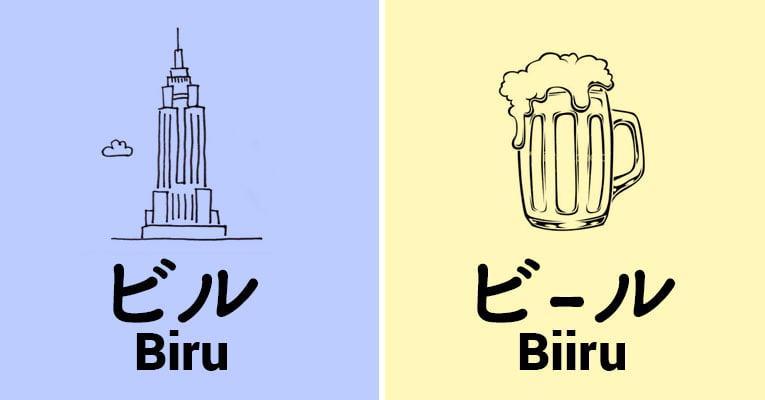 aprenda japones