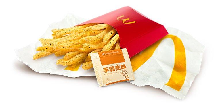 mcdonald's japão