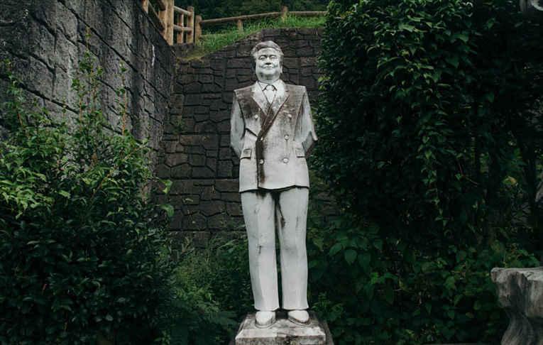 Estátua de Mutsuo Furukawa