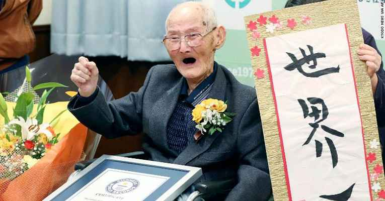 Chitetsu Watanabe celebrando título