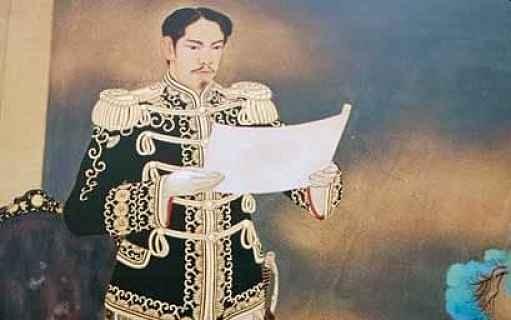 Ilustração do Imperador Meiji