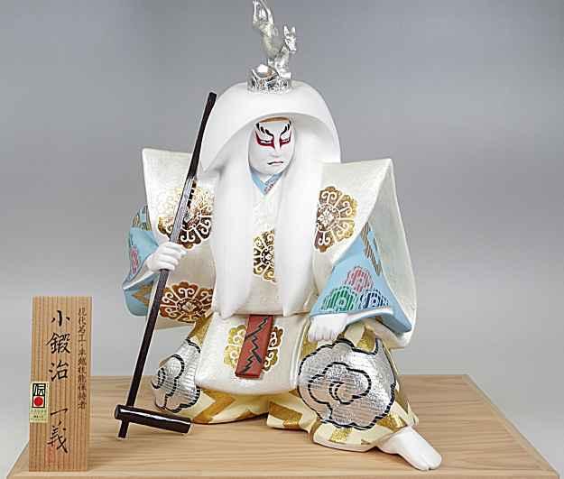 Boneco teatro Kabuki