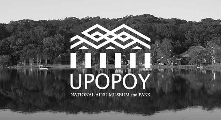 Upopoy