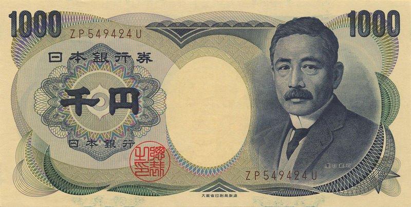 Nota de 1.000 ienes antiga