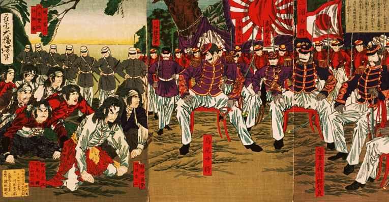 Restauração Meiji