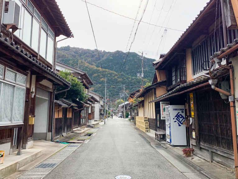 Kyotango