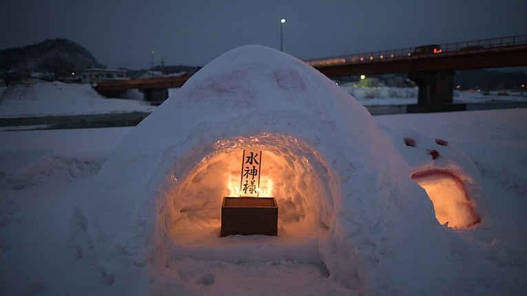 Santuário de gelo