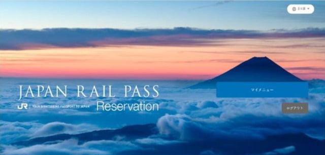 Tela do site JR Pass