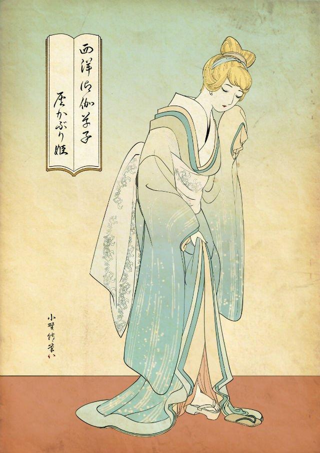 Pintura japonesa Cinderella