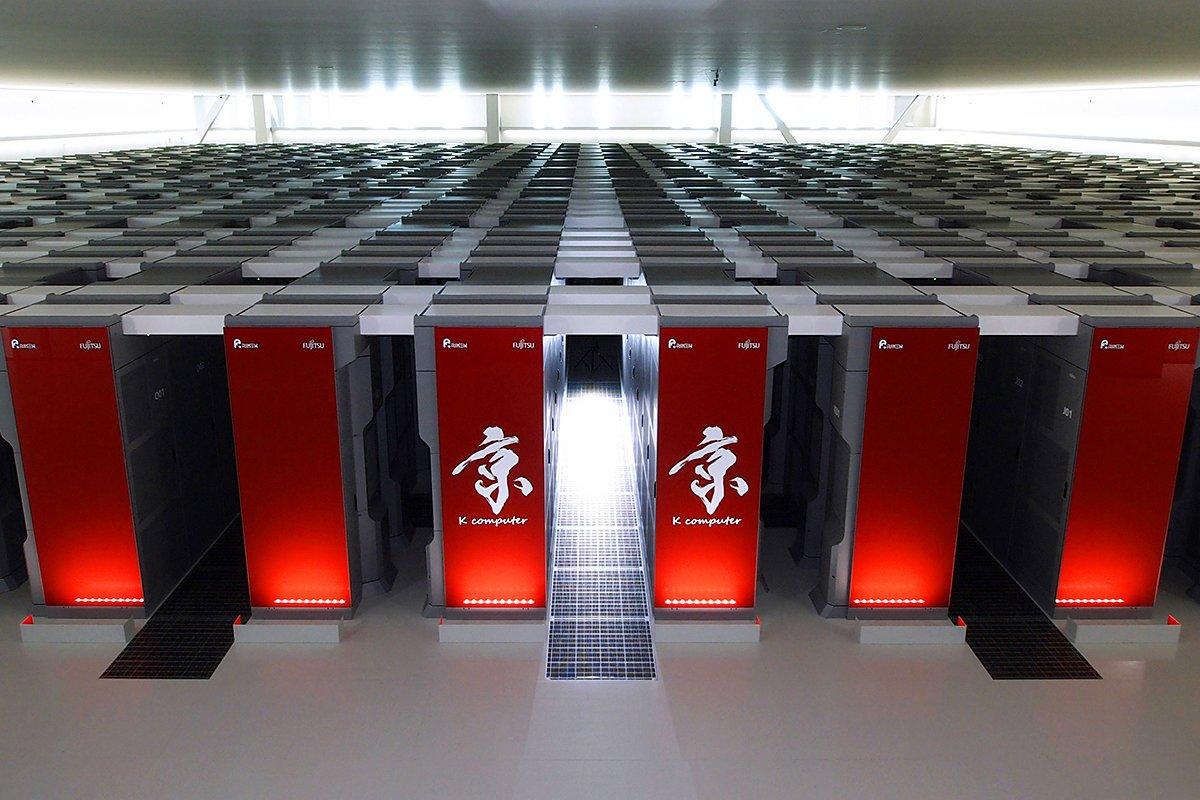 Computador mais rápido do mundo