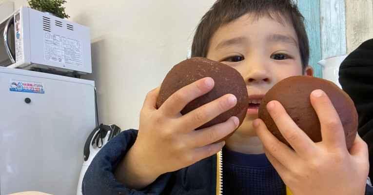 Cantina Infantil no Japão