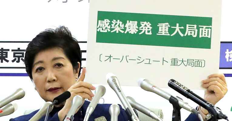 Yuriko Koike pede que pessoas fiquem em casa