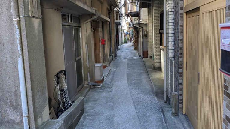 Ruas de Hotojima