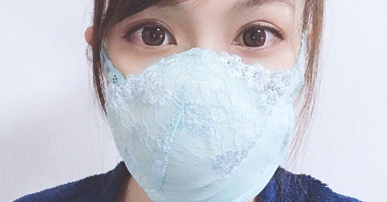 coronavirus mascara
