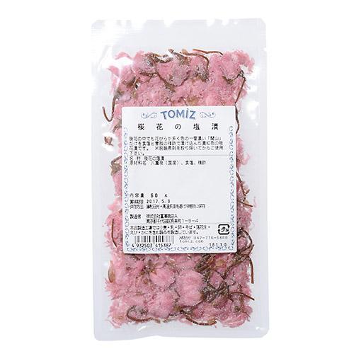 Pacote de flor de sakura