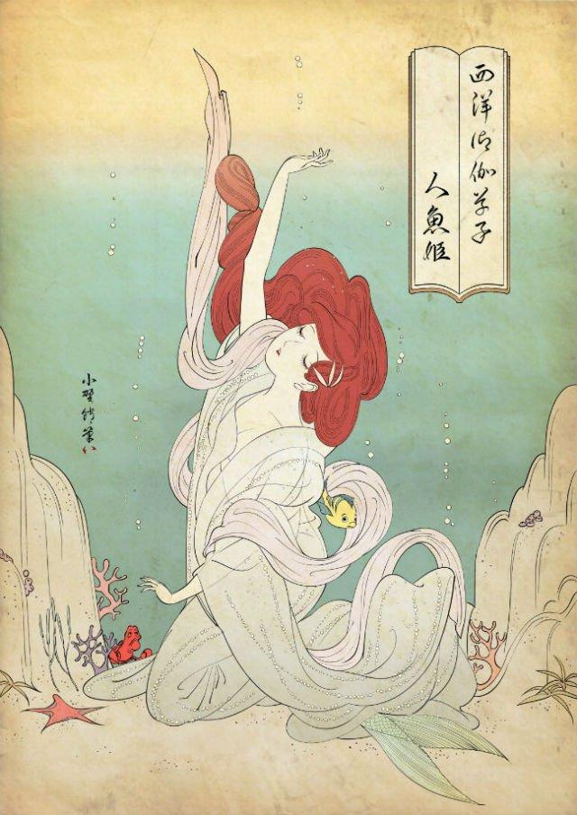Ariel em ukiyo-e