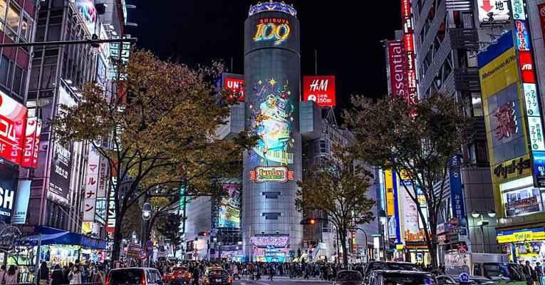 Shopping do cruzamento de Shibuya