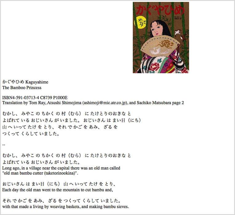aprenda japonês