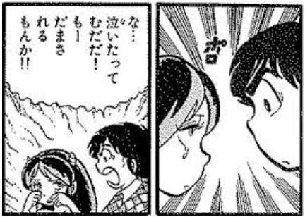 nihongo katakana