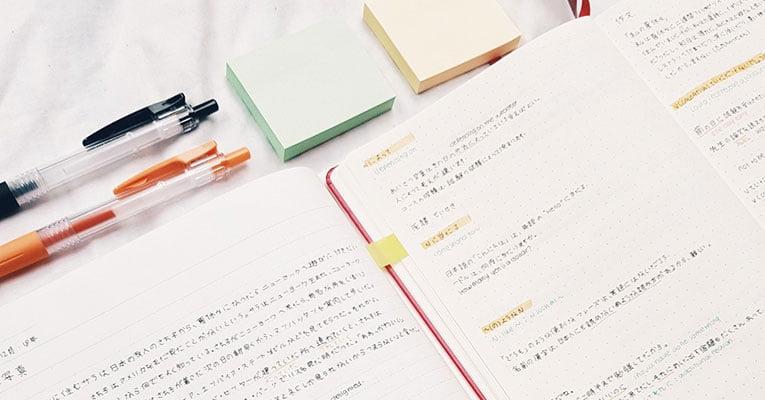 dicas pare melhorar no japonês